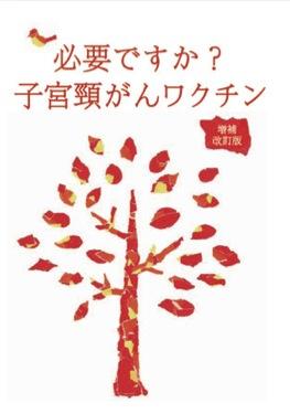電子版(pdf) 700円