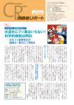 電子版(pdf) 300円