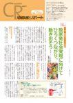 電子版(pdf) 500円
