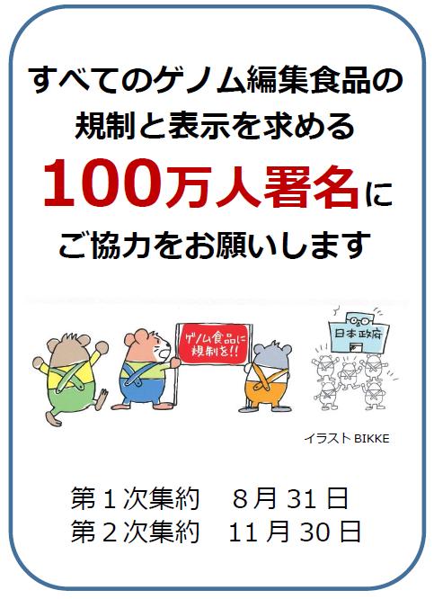 http://nishoren.net/new-information/10078